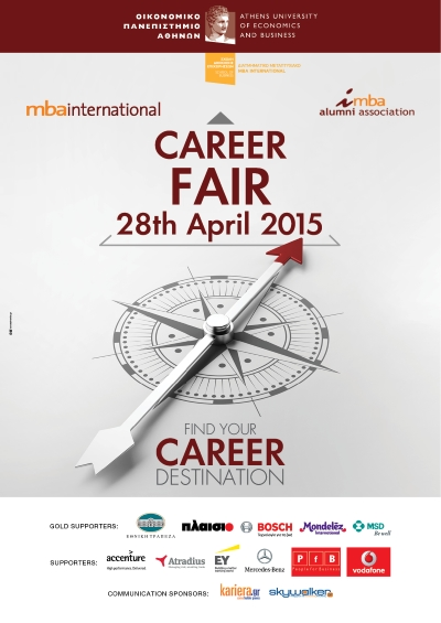 20150331-imba-career-fair-all-sponsors