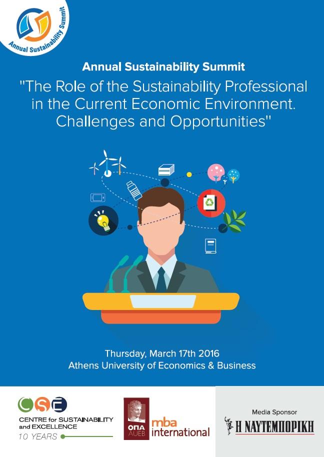 CSR poster final