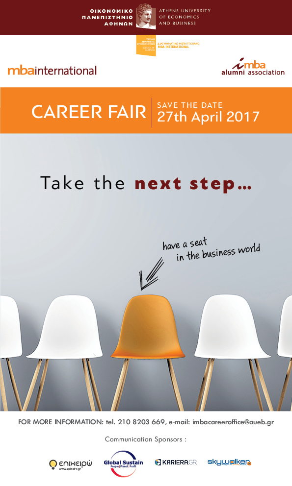 20170203-imba-career-fair17-final-outline-student