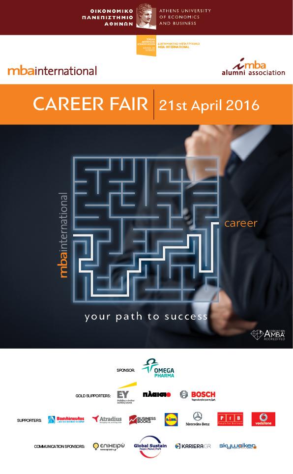20160322-imba-Newsletter-CareerFair2016-Students-final