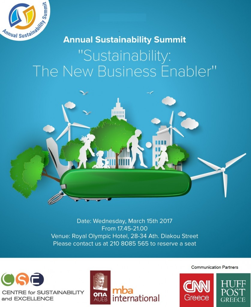 Αφισάκι Annual Sustainability Summit2