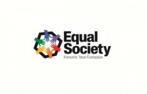Logo Equal Society