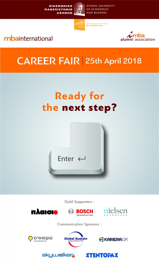 20180312-imba-career-fair18-main-concept-d6