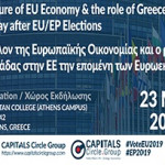 The Future of EU Economy & the role of Greece in EU in the day after EU/EP Elections