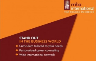 MBA International extends the application deadline until 19/6/2020